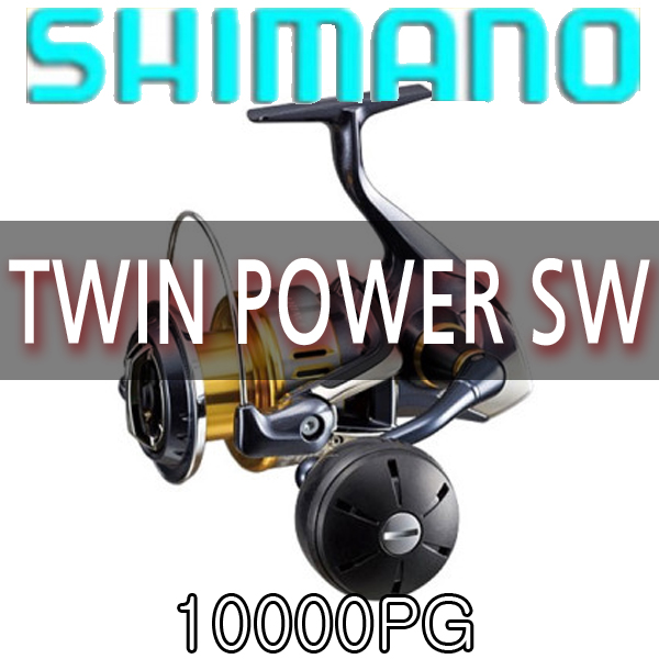 TWIN POWER SW 15 트윈파워 SW 10000PG